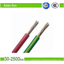 BS/DIN/Ice Electric Copper Conductor PVC Armed Multi Strand Cable