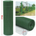 China Professional Supplier for the welded wire mesh