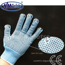 NMSAFETY best selling gloves bleached cotton knitted glove with PVC dots