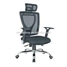 Cadeira de malha de escritório D161