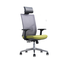 Simple Design Mesh High Back Manager Director Office Chair with Headrest