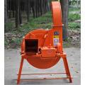 Chaff Cutter/motor Operated Chaff Cutter