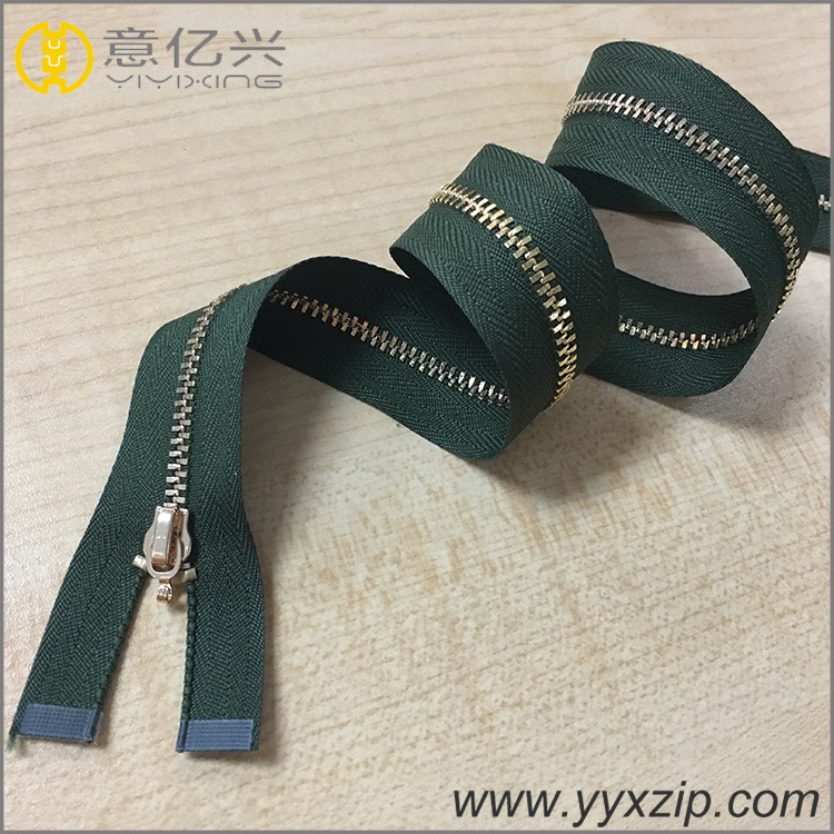 Light Gold Metal Zipper