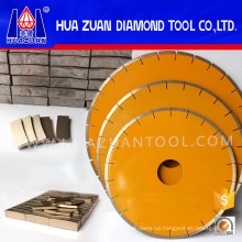 16inch Marble Saw Blade