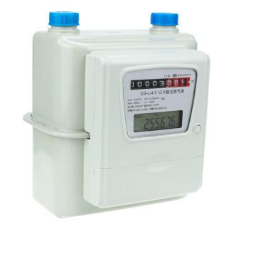 2015 (New & Original) IC Card Prepaid Gas Meter