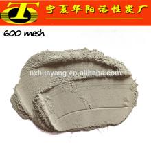 Fornecedores de alumínio fundido marrom em pó abrasivo