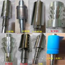 Roda de rolagem de peças de máquinas de fabricação e máscaras personalizadas