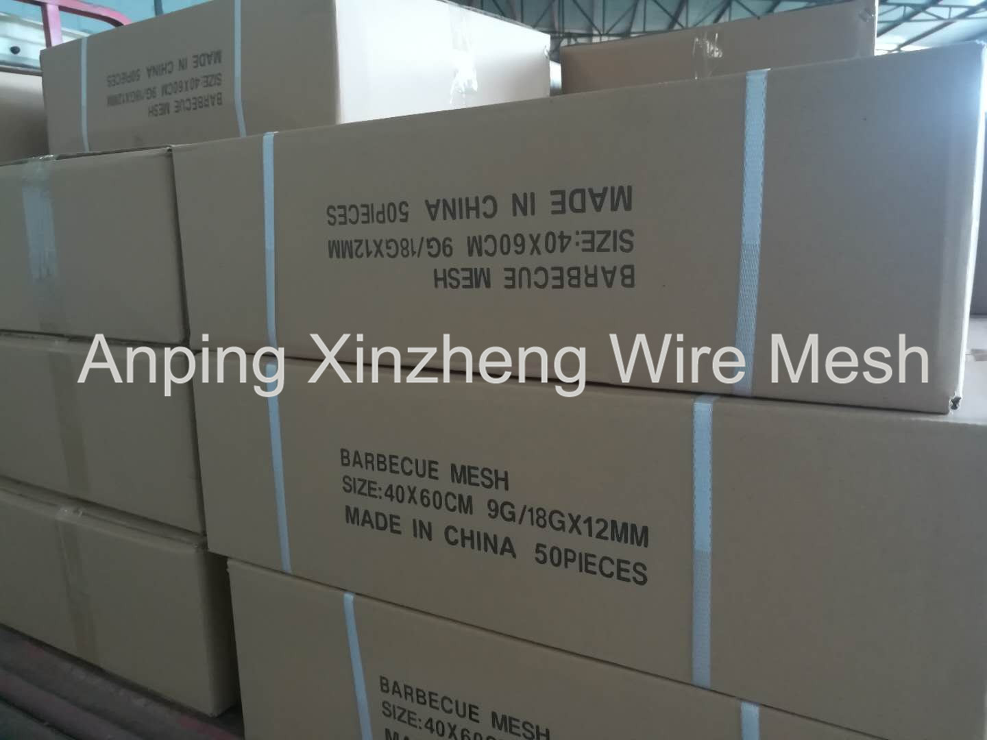 Barbecue Wire Mesh Packaging