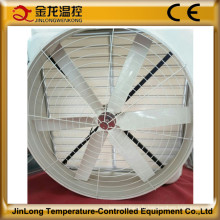 Ventilateur pour le refroidissement Jinlong économique en fibre de verre