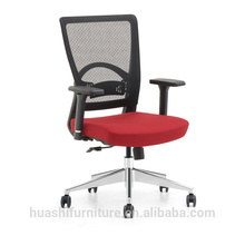 Günstige neue Design Büro Mesh Drehaufgabe Computer Stuhl
