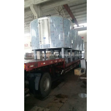 PLG Series Continuous Disc Plate Dryer for Seeds