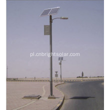 Professional Solar Street Light 50w