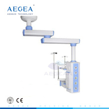 AG-360-2 medical gas equipment double arms hospital electric pendant