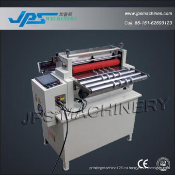 Jps-500b Рулон для листового резака