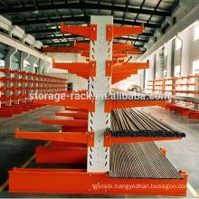 Cantilever Storage Metal Rack/Steel Warehouse Racking/Industrial Steel Shelf