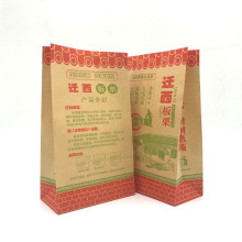 Cheap Recycled Custom Logo Printed Grocery Shopping Packaging Brown Kraft Paper Bag Without  Handles