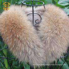 Wholesale Price Raccoon Fur Collar For Garment Winter Coat
