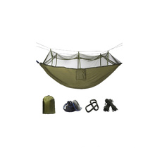 Anti-mosquito Bites Outdoor Mosquito Net Swing Hammock Camping Tent