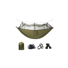 Anti-mosquito Bites Outdoor Mosquito Net Swing Hammock Camping Tent