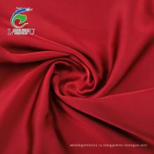 50D шифоновая атласная женская модная ткань для платьев