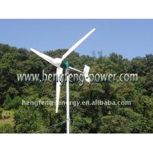 2kw Solar wind system: 2000w mini wind power generator 24v 48v off grid system