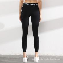 OEM haute qualité femmes pantalons de sport yoga leggings