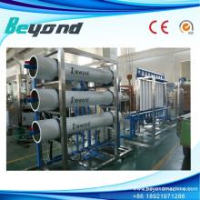 Usine de purificateur d'eau de RO de prix de bonne qualité