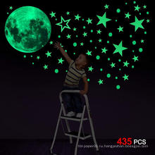 Пользовательские Декоративные Glow Moon Flat или 3D Glow in the Dark Stars Стикер стены