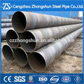 High Quality API 5L/ASTM SSAW STEEL PIPE with certificate