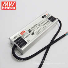 40W to 600W waterproof original MEANWELL 185W UL 36V LED Driver HLG-185H-36A with PFC