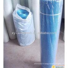 Heibei Fiberglass Wire Mesh (Direct Manufacturer)