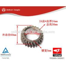 YUCHAI двигатель YC4105Q / 4102Q коленчатого вала редуктора 1DQ000-1005021