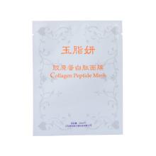 Biodegradable Shape Cut Flat Bag Printed Diecut Biodegradable Beauty Cosmetic Packaging