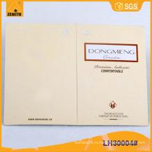 Печатная бумага Hangtags для одежды LH30004