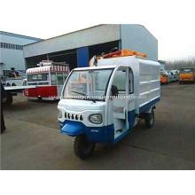 санитарно-гигиеническое транспортное средство подвесного типа