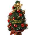 Matt or Glossy Surface Color Rigid PVC Sheet for Christmas Tree Decoration