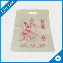 Eco-Friendly Non-Woven Bag for Shopping /Put Things Conveniently/Beautiful