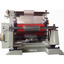 Автоматическая 3-слойная ламинационная машина для термической пленки