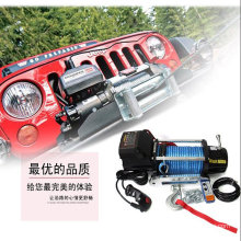 CE approved 13000LB DC 12V Heavy Duty Electric Winch