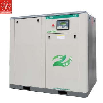 Neue 75 kW direkt angetriebene variable Frequenz Luftkompressor