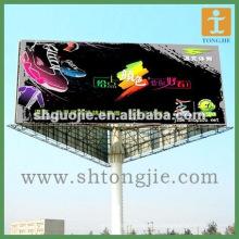 Рекламные Щиты