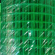 Rede de arame soldada PVC para o cerco do jardim