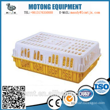 New super high anti-hdpe material plastic transfer chicken cage