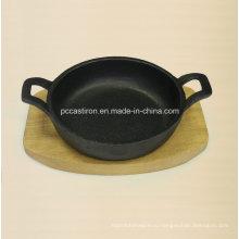 Предварительно смонтированная литая мини-нежная сковорода с деревянным базовым маслом завершена