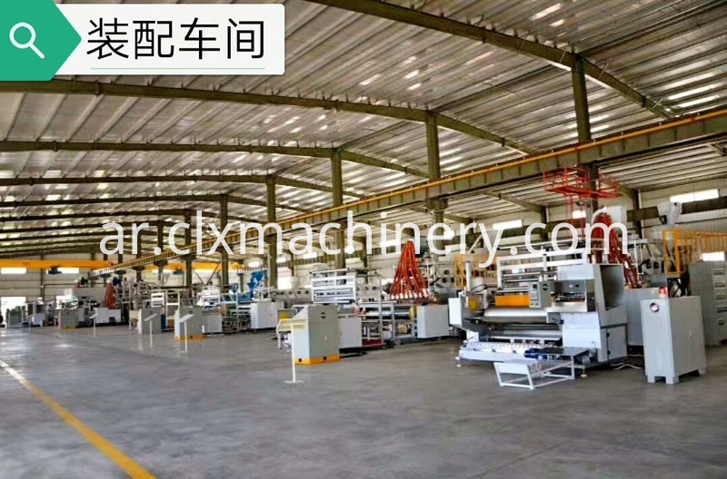 Stretch Film Extruder Pe Protective Film Making Machine