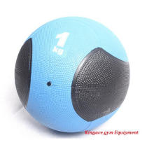 Ce Certificated Commercial Two Colors Medicine Ball