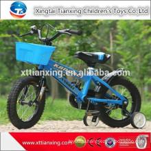 Детские велосипеды для детей и детей