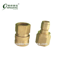 "1/4"" Straight -Thru Hydraulic Quick Coupler"