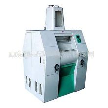Multi-Fungsi Pneumatic Type Double Roller Mill