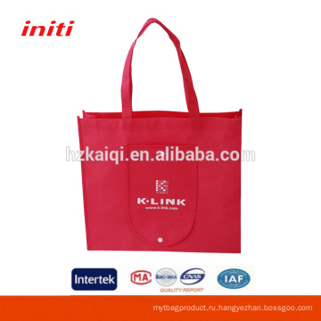 Самые продаваемые прочные складные сумочки